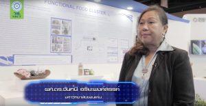 สารเสริมอาหาร : แอนโทไซยานิน และใยอาหารละลายน้ำสกัดจากข้าว